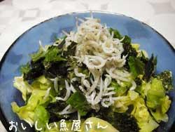 野菜たっぷり(^u^)