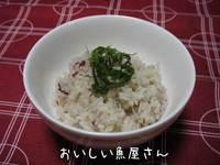 しみじみおいしいご飯【しらすの炊き込みご飯】