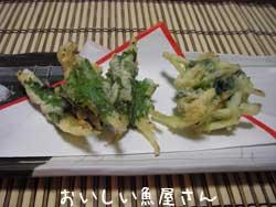 白魚レシピ第3段♫