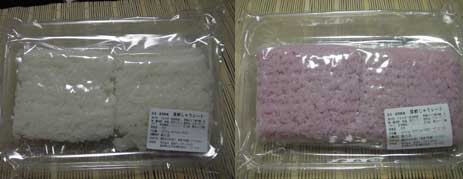 まぐろの巻寿司4種