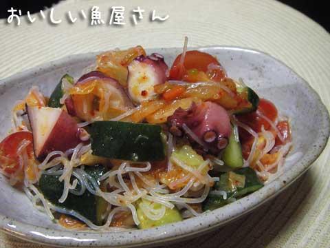 ピリ辛サラダ♪ 【たこと春雨のサラダ】