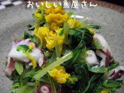 お花を食べる(^u^)