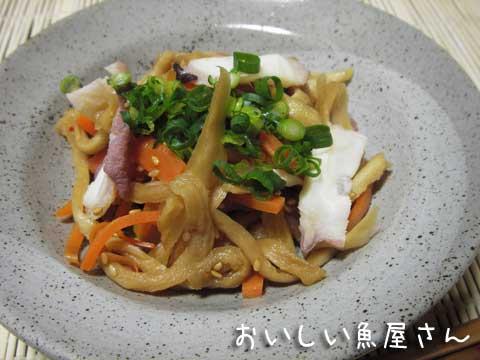 かむかむレシピ(-^〇^-) 【たこと切干大根のサラダ】