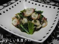 続:ストレスに勝つ!! 【たことつぼみ菜の炒め物】