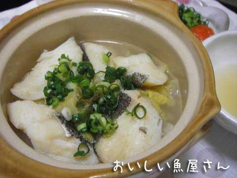 【たらと白菜の蒸し鍋】