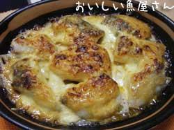 和風なのだ!(鍋たれ参考レシピvol.7)