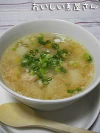 簡単おいしい♪ 【たらことポテトのスープ】