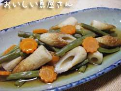 ちくわと野菜のサッと煮