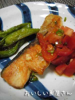 トマトだれで食べる!【鮭のムニエル】