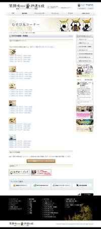 2014年1月分のむすび丸壁紙カレンダーがDL可能に 2013/12/29 06:56:13