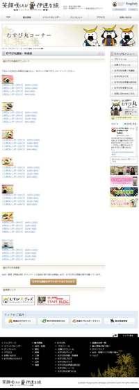 2014年2月分のむすび丸壁紙カレンダーがDL可能に 2014/02/03 07:54:52