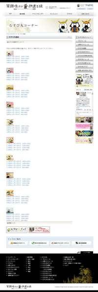 2014年5月分のむすび丸壁紙カレンダーがDL可能に 2014/04/30 23:14:00