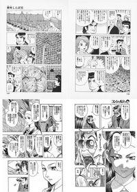 (゚-゚*;)オロオロ(;*゚-゚)