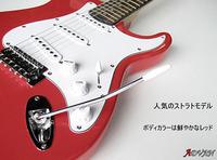 ちょっと違うギター