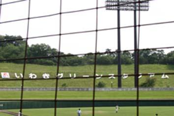 いわきグリーンスタジアムでいつも撮るもの。