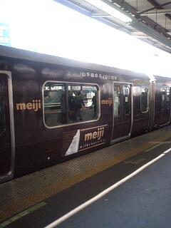 meijiの電車