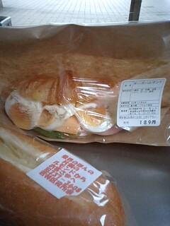 ル・モンド 若林のパン屋