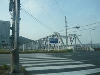 佐野観光(栃木県)