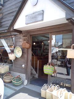 輪島で海鮮丼♪
