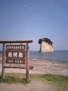 恋路海岸と見附島☆