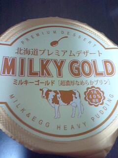 MILKY GOLD 青華堂