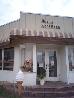 RiceBread MonaMona