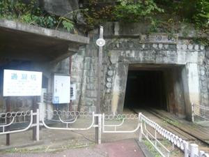 足尾銅山と鬼怒川温泉