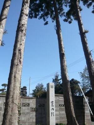 県北の旅(高清水~瀬峰)