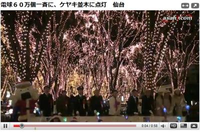 光のページェントでのむすび丸サンタ動画 by ひらせん様