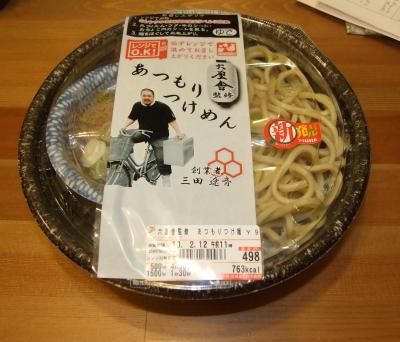 東京23区のセブンイレブン限定「六厘舎監修 あつもりつけ麺」
