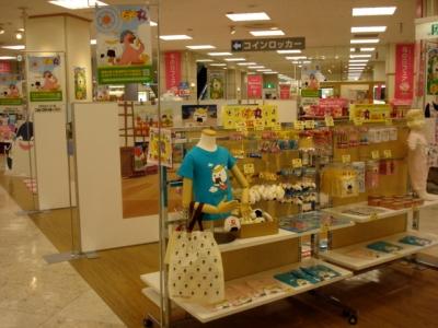 イトーヨーカドー仙台泉店で「アニメむすび丸」ちびっこフェア