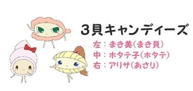 むすび丸のらじお丸第3回を聴いてみた #musubimaru