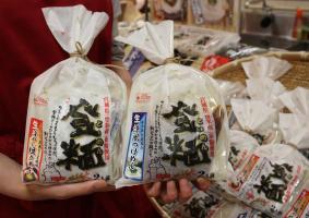 登米ライスサービスが登米産米粉で「とーめん」開発(河北新報)
