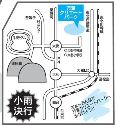 本日宮城県大衡村で開催の「おおひら万葉まつり」にむすび丸出陣