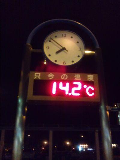 14.2℃@女満別空港
