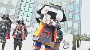 仙台放送newsでみやぎまるごとフェスでのむすび丸が