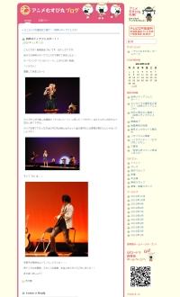 室井さんのステージは無事成功したようです^^