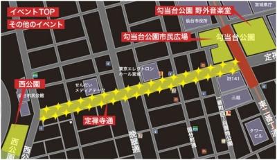 SENDAI光のページェント「定禅寺通」の点灯が当面中止に