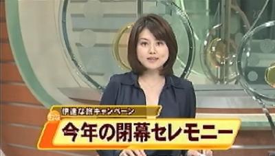 12/27仙台放送ニュースでファイナルイベント紹介。むすび丸