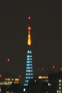 2/3夜、東京タワーがグリーンにライトアップされていた