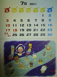 アニメむすび丸卓上カレンダー