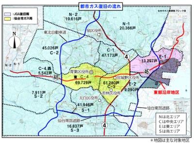 本日以降より仙台市ガスが順次再開。
