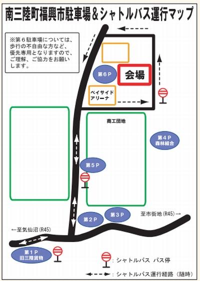 本日の南三陸町福興市にむすび丸をはじめゆるキャラ16体集結!