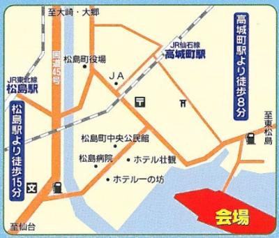 11/23、松島大漁かきまつりin磯島にむすび丸出陣