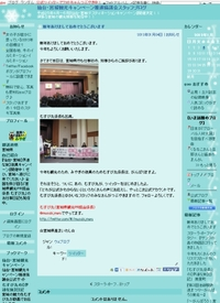 1/4、むすび丸の公式ツイッターアカウント登場! 2012/01/05 22:27:22