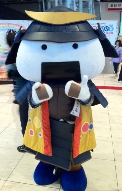 12/11のむすび丸@せんだいメディアテーク(提供:K様)