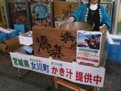 女川町「冬まつり」をPR中のむすび丸(提供keizi様)