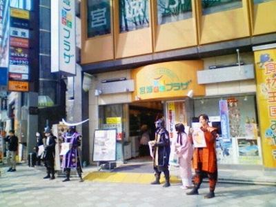 3/20、奥州片倉組の募金活動で246万円集まる。