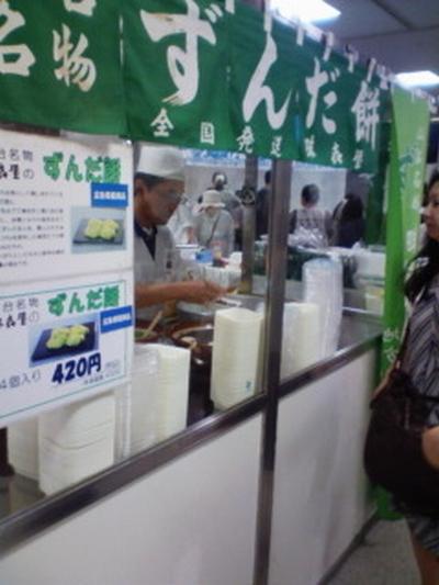 明日まで東武船橋店「宮城・福島・青森の物産展」(提供:桃様)