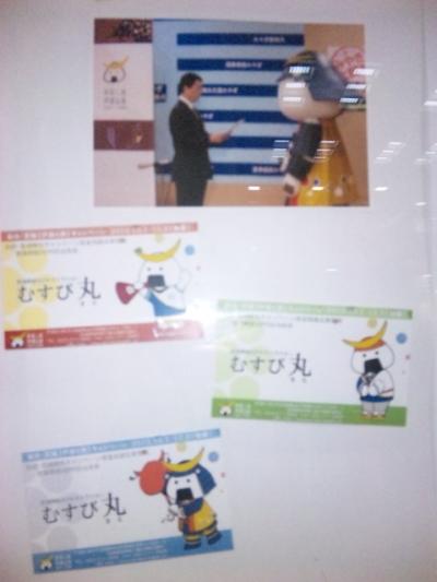 県庁1Fの伊達な旅キャンペーン紹介パネル(提供まにゃん様)